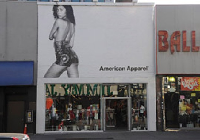 American Apparel Lets You Decide