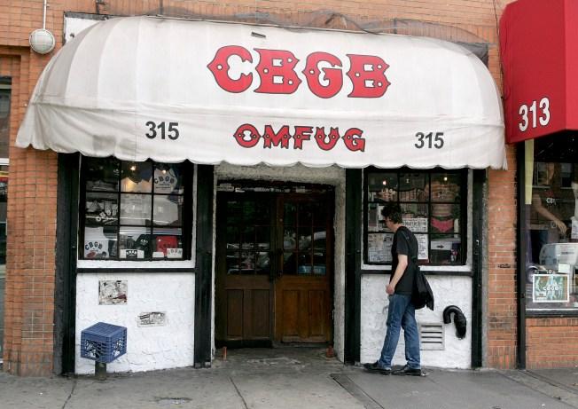 CBGB's Tomb