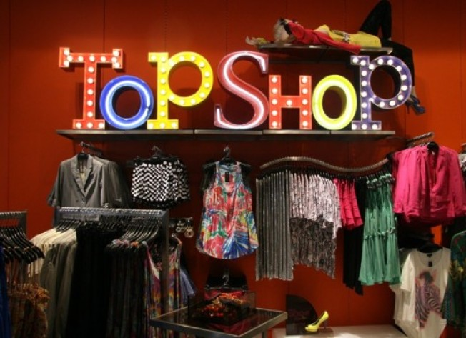 Top 'o the Morning: The Topshop Reveal