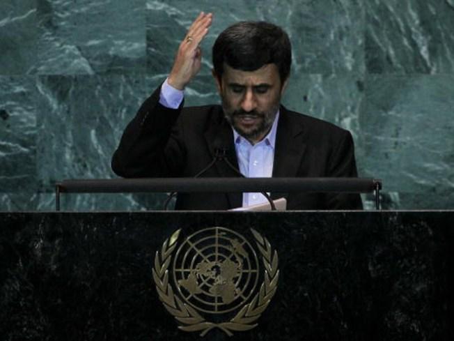 U.S. Walks Out During Ahmadinejad Speech at U.N.