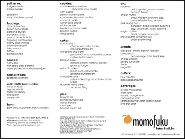 Vital MomoWire: Bakery/Milk Bar Menu Unleashed