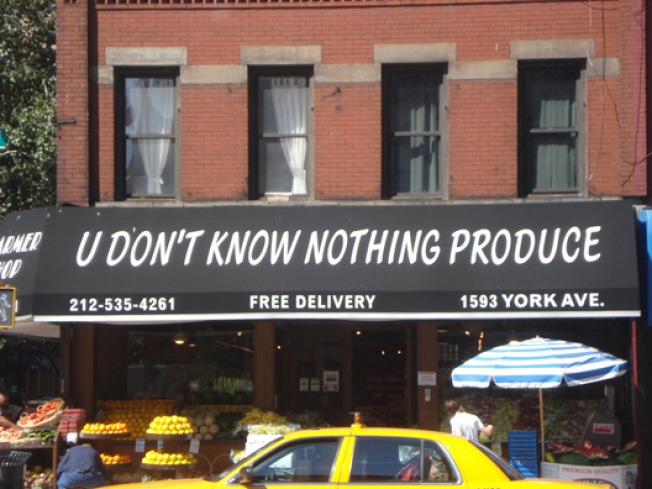 New York Attitude: U Don't Know Nothing Produce