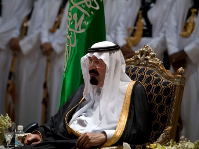 Saudi King Undergoes Successful Surgery at NY Hospital