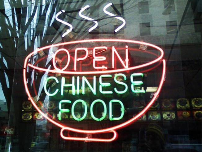 Jews & Chinese Food: A Love Affair