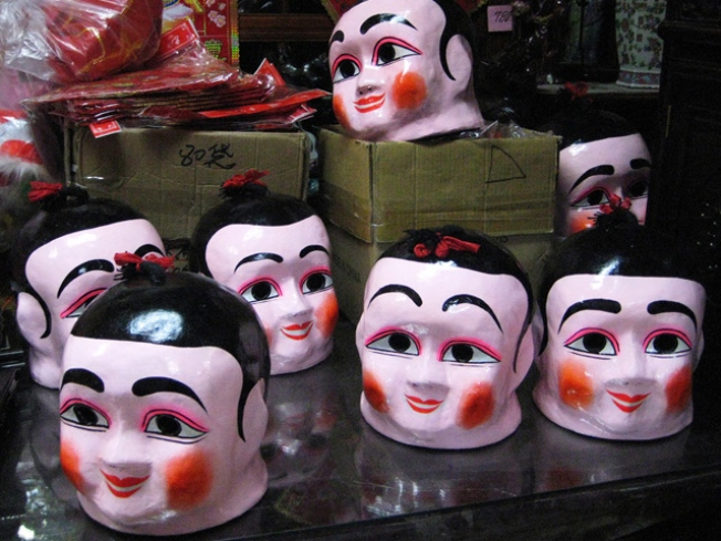 8/1-2: Chinatown's Biggest Summer Street Fest