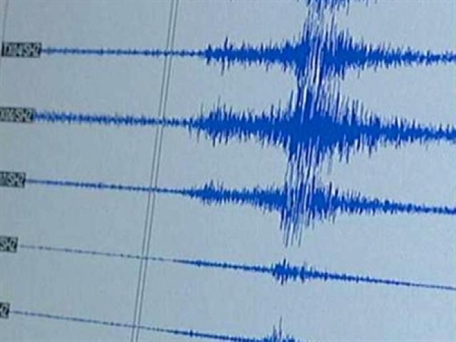 Small Earthquake Shakes Suffolk County