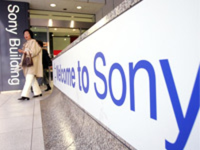 Sony Unveils New Handheld Device to Take on Nintendo
