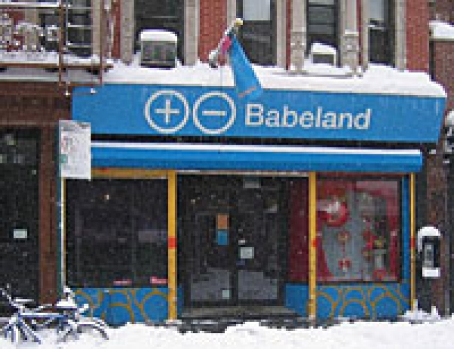 RackedWire: Babeland Celebrates Renovations on the LES; DVF Launches a New Blog