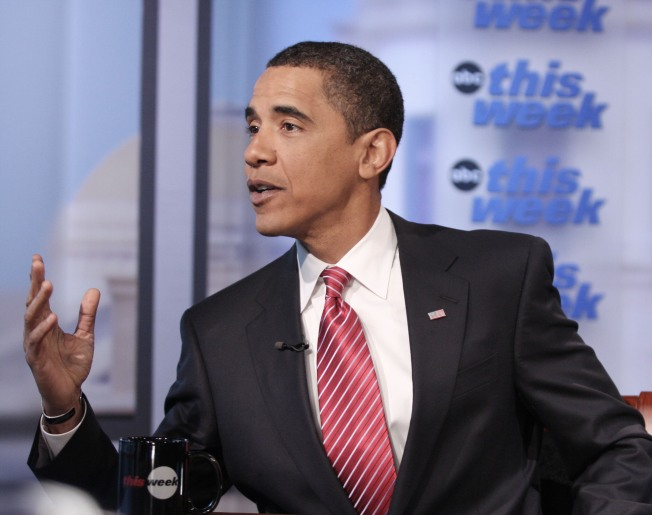 Obama: Bailout Needs More Oversight