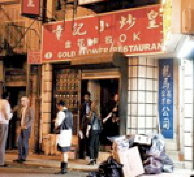 Chinatown Gentrified: TONY takes a look at the...