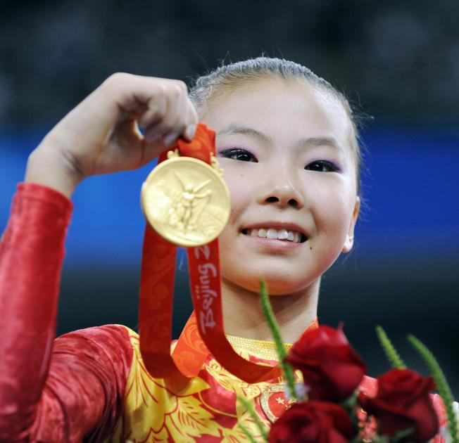IOC Begins Probe into Chinese Gymnast's True Age