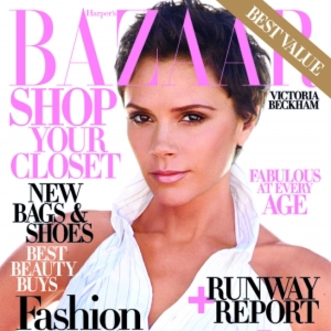 Victoria Beckham On The Paparazzi, Wearing Tracksuits & Her Marriage To David