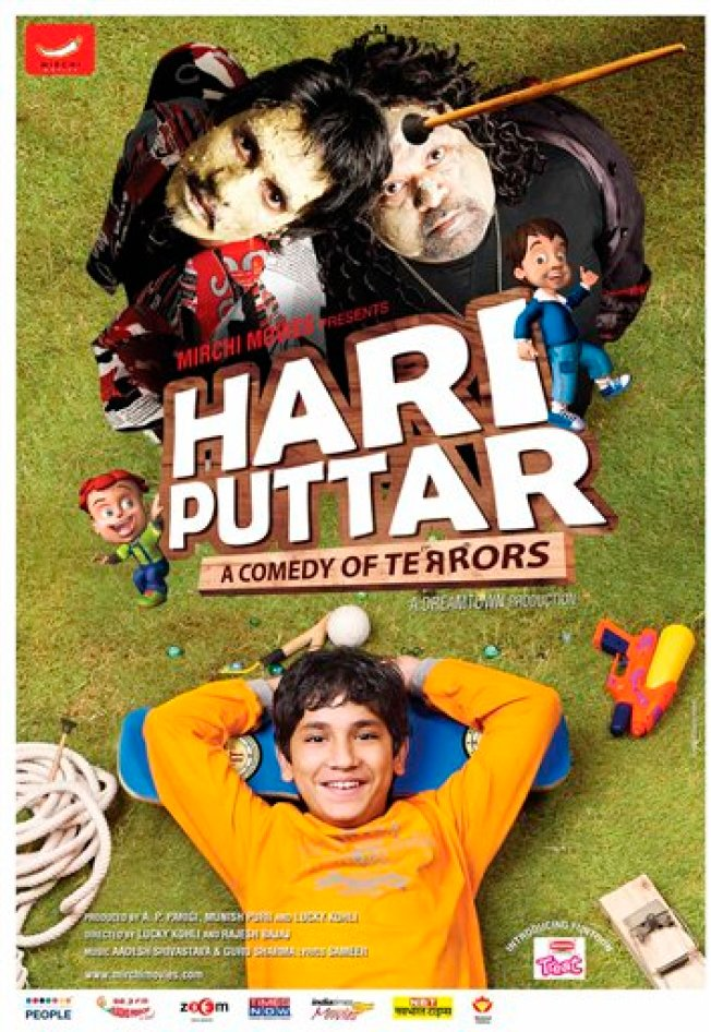 'Hari Puttar' Is No 'Harry Potter'