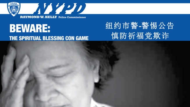 """""""Evil Spirit"""" Scam Plagues Asian Immigrants in NYC"""