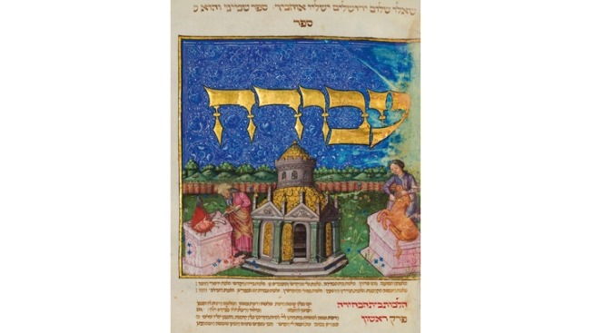 Major Judaica Collection to Be Auctioned at Sotheby's