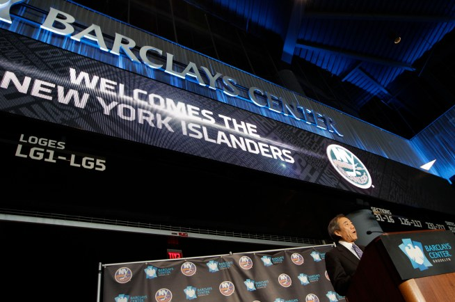 The New York Islanders are planning to move from Nassau Coliseum to Brooklyn and will become the second major sports team to call the new Barclays Center home, officials announced Wednesday. Marc Santia reports.