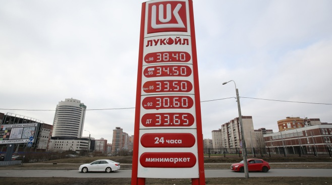 Russia Oil Talks Pose New Hurdle to Iran Nuke Pact