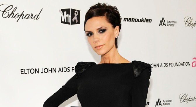 Sneak Peek: Victoria Beckham's New Collection