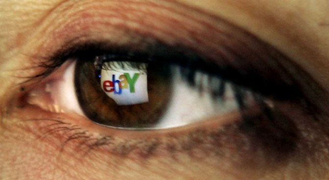 eBay Pumps Up Perks For PowerSellers