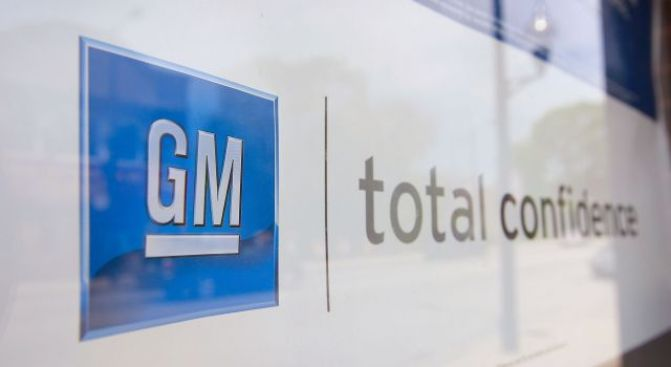 GM Expected to Emerge From Chapter 11