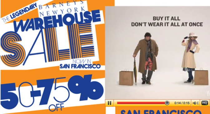 Barneys Adds San Francisco To Warehouse Sale Circus Train