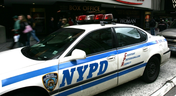 Trial Starts for NYPD Cop Charged in $1M Perfume Heist