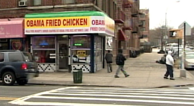 "Crowds Protest at ""Obama Fried Chicken"""