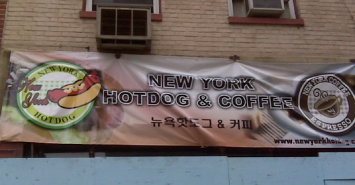 New York Hot Dog & Coffee: A rep for the new curious...