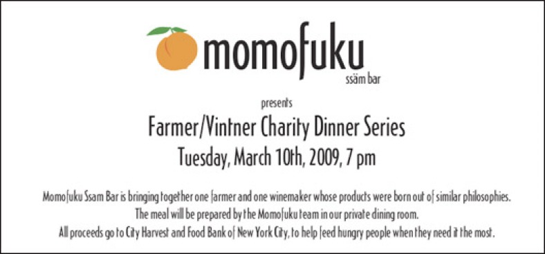 Momofuku Launches Series of Charity Dinners