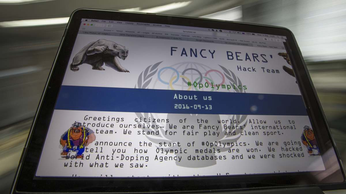 A Wednesday, Sept. 14, 2016 file screenshot of the Fancy Bears website fancybear.net seen on a computes screen in Moscow, Russia.
