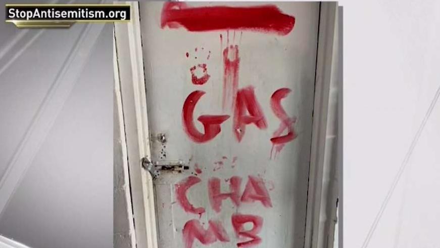 Queens Beach Club Vandalized With Anti-Semitic Graffiti