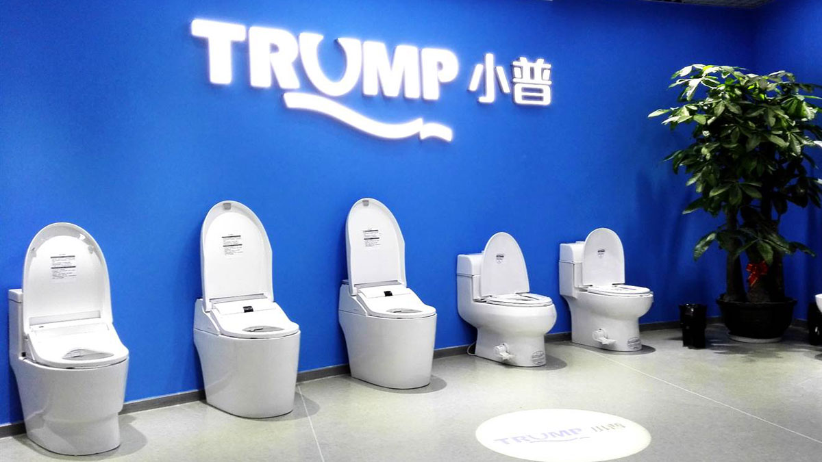 Trump Toilet products on display.