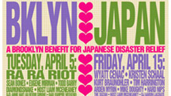 Hot Ticket: Ra Ra Riot & More Play Japan Benefits @ Bell House